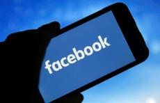 Facebook запустил опцию ограничения нежелательных контактов
