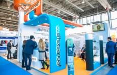 Продукция «Узэлтехсаноат» представлена на выставке в Москве