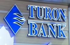 """""""Туронбанк"""" выделил предпринимателям 289,7 млрд. сумов кредитов"""