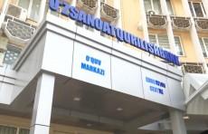 АКБ «Узпромстройбанк» запустил новый учебный центр