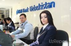 Ким Ин Жу назначен председателем правления АО «КДБ Банк Узбекистан»