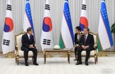 Мун Чжэ Ин: Узбекистан вступает в новую эру своего развития