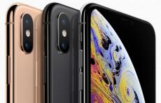 Apple представила самый большой в линейке iPhone XS Max