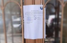 По всему Узбекистану приостанавливается деятельность 1924 заведений развлекательной сферы