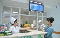 Создан Совет по укреплению репродуктивного здоровья населения