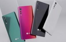 LG подтвердила, что закрывает мобильное направление