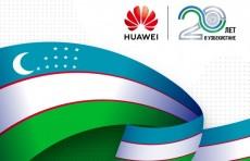 Компания Huawei поздравляет с Днем Независимости