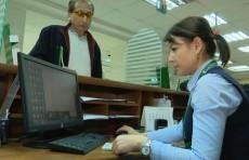 Банк «Ипак Йули» предлагает современное дистанционное обслуживание клиентов