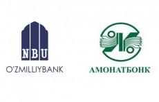 Узнацбанк и Амонатбонк подписали два документа для расширения сотрудничества