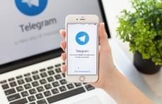 Telegram планирует разместить облигации на $1 млрд