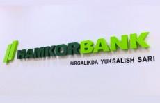 """""""Хамкорбанк"""" предоставляет новые современные банковские услуги"""