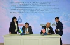 В Узбекистане появится собственный производитель промышленных газов