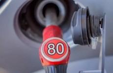 Отменяется государственное регулирование розничных цен бензина марки Аи-80