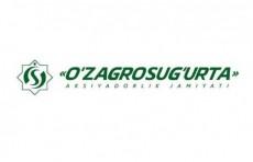 АО «Узагросугурта» откроет представительства в России