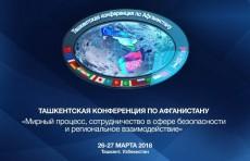 Гюнтер Кнабе: ЕС и Германия приветствуют активизацию взаимодействия в Центральной Азии