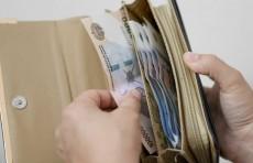 Самый высокий уровень зарплат наблюдается в Ташкенте, самый низкий - в Наманганской области