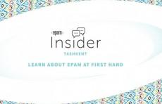 В IUT состоится первая в Ташкенте конференция EPAM Insider