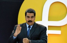 Мадуро приравнял местную валюту к криптовалюте петро