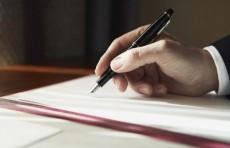 Указ Президента: СНБ преобразована в Службу госбезопасности