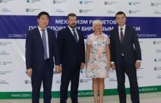 Трастбанк устанавливает сотрудничество с российским Транскапиталбанком