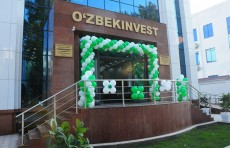 «Узбекинвест» планируют преобразовать в акционерное общество