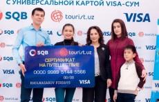 «Узпромстройбанк» наградил победителя акции «Путешествуй бесплатно!»