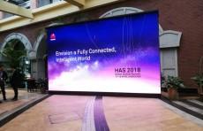 Huawei представила свое видение интеллектуального мира будущего