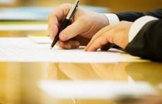 Узбекистан присоединился к международным актам по защите авторских прав
