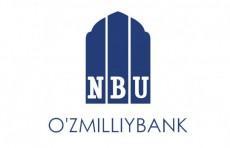 Узнацбанк предлагает новый вклад «Уттиз йиллик» по случаю 30-летия независимости Узбекистана