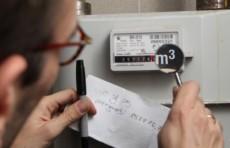 В «Худудгазтаъминот» признались в ошибочном начислении задолженности за газ