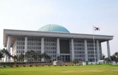 Президент Узбекистана посетил Национальную Ассамблею Республики Корея