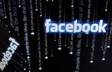 Facebook назвал причину утечки данных более 500 млн пользователей