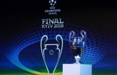 Логотип и трофеи финала Лиги чемпионов по футболу 2017/2018 года представлены в Киеве
