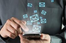 УзРТСБ внедрила новую услугу «SMS-информирование»