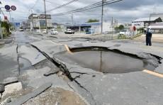 Три человека погибли при землетрясении в Японии