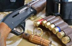 Президент Шавкат Мирзиёев подписал закон «Об оружии»