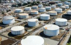 Нефть дешевеет из-за второй волны COVID-19