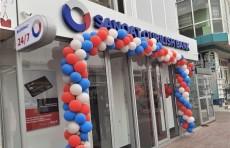Узпромстройбанк открыл Центр банковских услуг в Маргилане