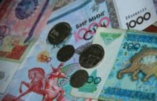 Сенат одобрил предложение ЦБ о выпуске новых монет, их образцы и дизайн