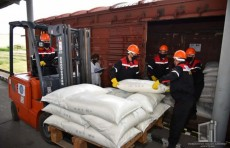 Узбекистан отправил гуманитарную помощь в Афганистан и Киргизию