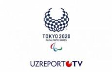 UZREPORT TV приобрел эксклюзивные права на трансляцию Паралимпийских игр в Токио