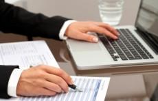 В проект Налогового кодекса вводится понятие «контроль за трансфертным ценообразованием»