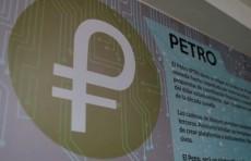 Венесуэла открыла центр обучения криптовалюте