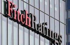 Fitch Ratings впервые присвоило Ташкенту кредитный рейтинг
