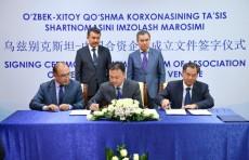 Для реализации проекта «Безопасный город» создается узбекско-китайское СП
