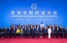 Делегация Узбекистана приняла участие в Конференции по диалогу азиатских цивилизаций