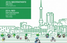 Ташкент впервые стал официальным участником Европейской недели мобильности