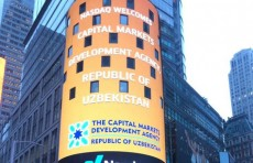 NASDAQ и NYSE примут участие в модернизации фондового рынка Узбекистана