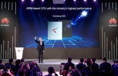 Huawei представила самый высокопроизводительный процессор на базе ARM
