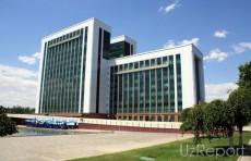 Минфин выдал лицензию страховой компании «EUROASIA - LIFE»